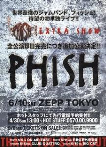 /image.axd?picture=/2010/6/Japan2000/mini/Phish Handbill Japan 2000 (from Coventry Music Blog).jpg